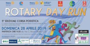 a rende il Rotary Day Runner manifestazione sportiva