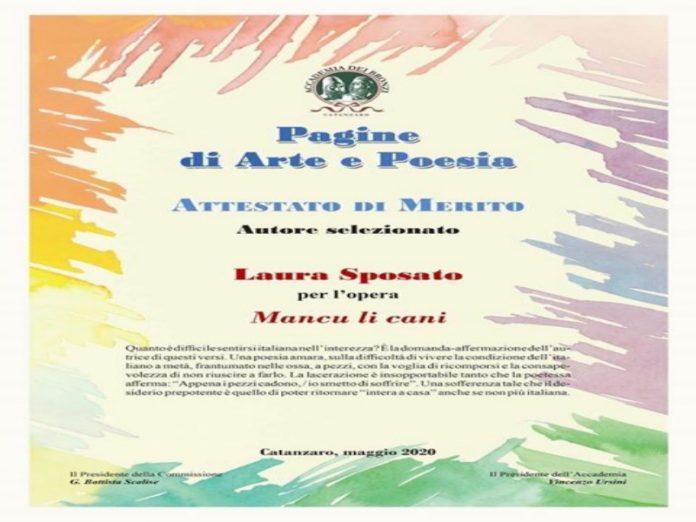 """Concorso """"Pagine di Arte e Poesia"""" di Catanzaro"""