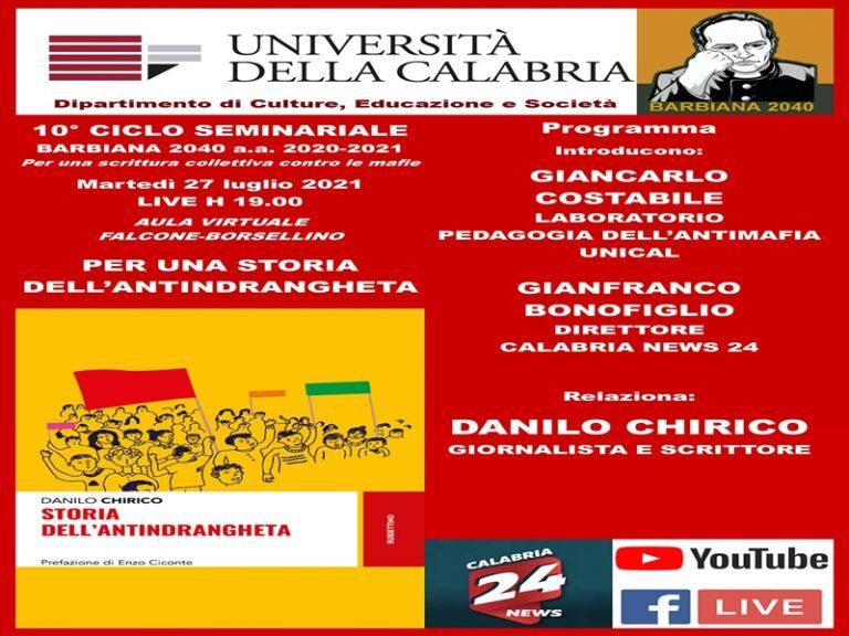 Unical, Danilo Chirico discute la storia dell'antindrangheta