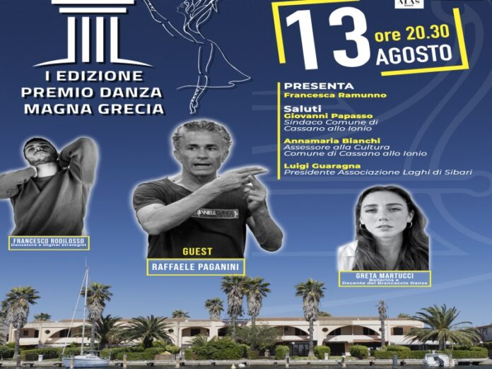 13agosto Premio Danza Magna Grecia