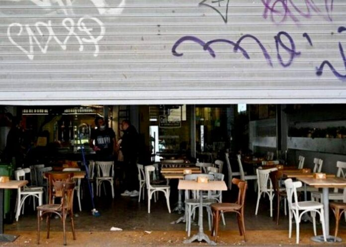 ristorante serranda covid