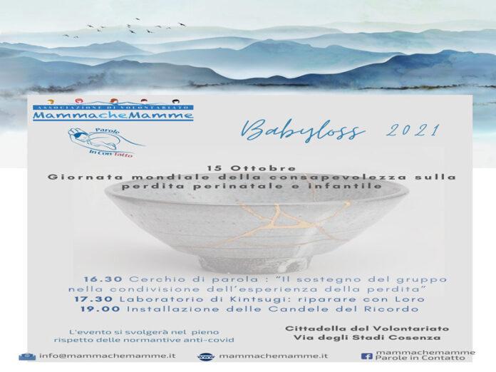 Babyloss, a Cosenza la Giornata Internazionale sul lutto perinatale